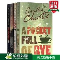 正版进口阿加莎系列 马普尔小姐探案第四季4册 英文原版 Miss Marple 英文版侦探小说 黑麦奇案 杀人不难 借