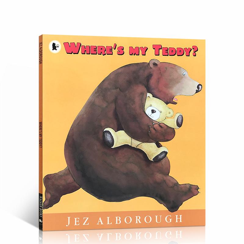 【顺丰速运】英文原版绘本 Where Is My Teddy? 我的泰迪熊哪儿去了?廖彩杏书单推荐 3-6岁儿童启蒙知识学习 平装图画书