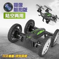 20180825190346673陆空两用定高遥控飞车变形航拍飞机diy组装无人机玩具四轴飞行器a271 摄像实时航拍