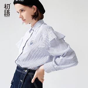 初语春装新款 翻领荷叶边字母刺绣条细纹衬衫韩范学生女衬衣