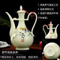 景德镇酒具套装陶瓷 酒壶清酒黄酒白酒杯 仿古中式家用创意分酒器 jo9