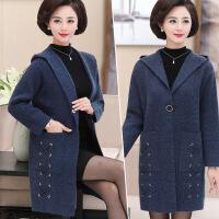 妈妈春秋装中长款毛衣外套40岁50中年女装新款气质高贵仿羊绒大衣冬