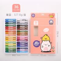 蜡笔套装 小学生彩色油画棒儿童安全24色蜡笔儿童礼物奖品