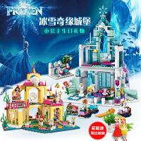 积木女孩公主城堡游泳池拼装玩具6-8-10岁12 美人鱼+爱莎冰雪城堡 送2个芭比娃娃