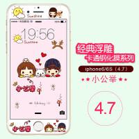 苹果6钢化膜 iPhone6splus钢化彩膜 全屏卡通可爱六防爆手机膜5.5苹果6s钢化膜6plu