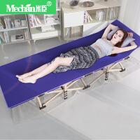 户外便携陪护床隐形睡椅折叠床午休床办公室单人简易行军小床