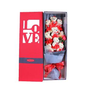 幸阁 永生花材9朵蓝色妖姬玫瑰花束款 母亲节情人节圣诞节生日礼物送女友创意礼品