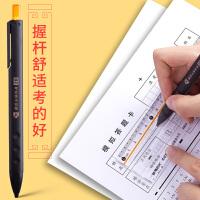 晨光涂卡笔答题卡考试专用笔2b自动铅笔机读卡小学生用考研国考图卡笔涂卡尺电脑填涂比笔芯高考文具套装