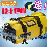 loboo防水包摩托车骑行装备后座包摩旅骑士尾包背袋行李驮包