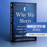 我们为什么睡觉 美版 英文原版书 Why We Sleep 睡眠和梦的新科学 意识睡眠与大脑 睡眠的重要性 英文版 正