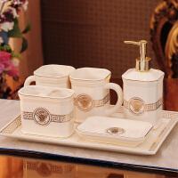 居家浴室用品套装欧式陶瓷卫浴五件套卫生间用品创意情侣浴室洗漱套装刷牙杯漱口杯