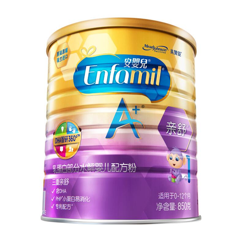 美赞臣(MeadJohnson) 安儿宝A+亲舒乳蛋白水解幼儿配方奶粉3段(12-36个月)850克
