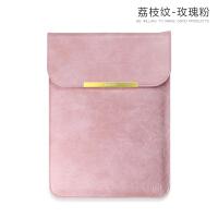 惠普星14寸笔记本电脑包 honor/荣耀magicbook联想小新air内胆包SN21 14寸