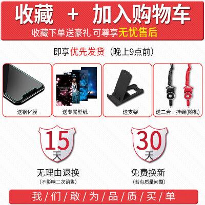 苹果6手机壳女iphone6plus保护套6s玻璃6splus男6p个性创意六6sp外壳i6防摔 防爆钢化玻璃后盖还原真实色彩