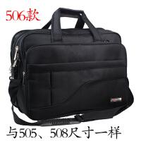 加厚大号17寸电脑包旅行15大容量男士手提商务单肩包公文包15.6寸SN3265 506款 黑色