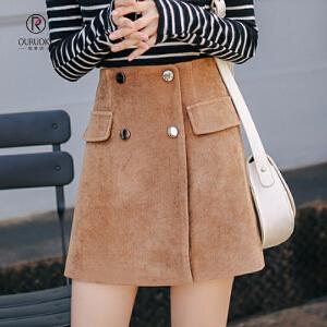 欧若珂 秋冬半身裙女2018新款韩版修身高腰显瘦灯芯绒A字裙短款裙子潮