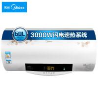 美的(Midea)60升电热水器F60-30WD7(HES) 一级能效