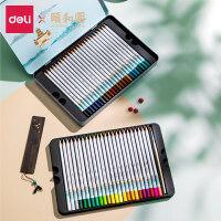 得力文具27046颐和园系列彩铅套装涂鸦填色彩色铅笔 学生儿童用绘画画48色