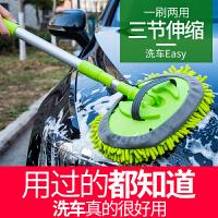加长型洗车拖把伸缩式长杆非纯棉刷车工具不伤车软毛擦车刷子汽车清洗