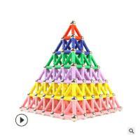 磁力玩具百变提拉积木磁力棒DIY磁铁玩具儿童益智拼装磁力棒 60#