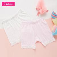 【3折价:18.3】笛莎童装女童内裤新款儿童平角甜美纯色安全裤
