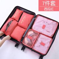 旅行收纳袋套装行李箱整理袋衣服内衣分装袋子打包衣物收纳包旅游