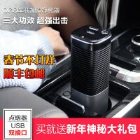古宾 车载空气净化器负离子加湿汽车内除甲醛车用除味香薰除烟味
