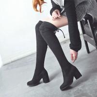 过膝长靴女中跟秋冬季加绒2018新款韩版百搭显瘦粗跟长筒高筒靴子 黑色【高跟7厘米】 绒里