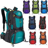 2018新款旅行大容量男士双肩包户外运动背包女休闲旅游超轻登山包