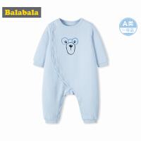 巴拉巴拉婴儿连体衣哈衣新生儿秋冬衣服宝宝睡衣包屁衣0-3个月男婴