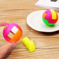 创意智力拼装球儿童益智拼插积木玩具男孩怀旧魔方球玩具