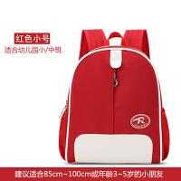 小学生书包1年级儿童书包幼儿园3-4-5-6岁双肩包韩版旅行