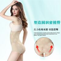 产后束缚收胃塑形高腰三角棉裆薄款无痕收腹提臀内裤女塑身