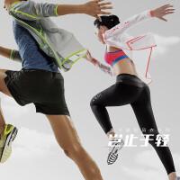 李宁跑步系列男子运动风衣运动外套轻质休闲上衣男款AFDM071