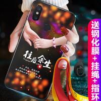 小米8手机壳 小米8保护壳 小米8青春版手机壳 小米8lite硅胶女款手机套防摔软壳全包彩绘保护套潮