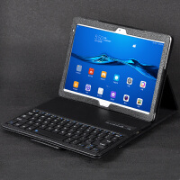 荣耀Water play皮套华为10.1英寸平板HDN-L09/W09蓝牙键盘