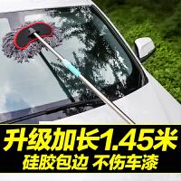 洗车拖把长柄伸缩式多功能汽车用除尘掸子擦车刷车专用不伤车