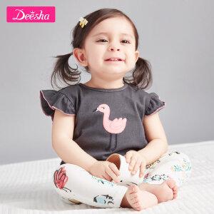 【3折价:74】笛莎童装婴童宝宝套装2019新款女童动物印花短袖裙长裤两件套