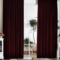 家庭影院窗帘布料视听中心吸音隔音双面加厚天鹅绒全遮光 酒红1米(必须与客服沟通尺寸)
