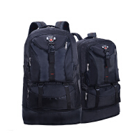超大容量60L男女登山包户外旅行背包大号休闲双肩包50L防水旅游包 黑色 3291
