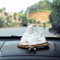 高档陶瓷弥勒佛汽车摆件佛像车载内饰中控台小车上装饰保平安用品