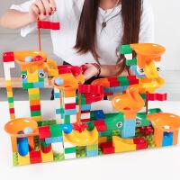 【悦乐朵玩具】儿童塑料滑道积木颗粒塑料玩具3-6周岁益智男孩女孩拼装拼插积木玩具
