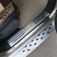 专用于雷诺科雷傲内外门槛条装饰亮条科雷傲迎宾踏板专用改装 *