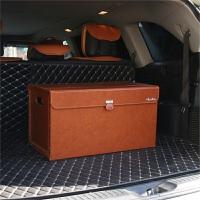 汽车收纳箱后备箱盒可折叠储物箱子车载车用整理箱特大号多功能皮-大众路虎奔驰通用