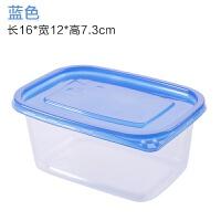 塑料保鲜盒一次性饭盒外卖餐盒长方形密封盒水果便当盒点心包装盒 蓝色 24g