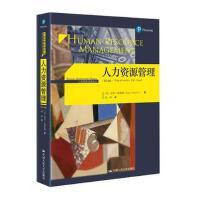 人力资源管理(第14版)(工商管理经典译丛) 【美】加里・德斯勒 9787300238449 中国人民大学出版社 正品