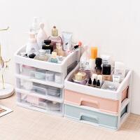 化妆品收纳盒 桌面收纳盒透明抽屉式桌面收纳架梳妆台化妆盒护肤品置物架