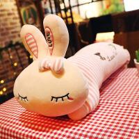 兔子毛绒玩具可爱女孩玩偶睡觉抱枕公仔懒人床上布娃娃生日礼物女 粉红色 软体羽绒棉