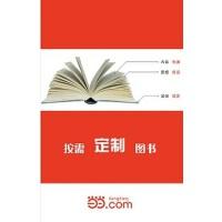【按需印刷】―微型小说・智慧珍品