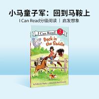 #进口原版 Pony Scouts: Back in the Saddle